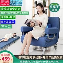 欧莱特sc折叠沙发床xw米1.5米懒的(小)户型简约书房单双的布艺沙发