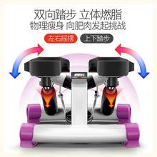 脚踩车sc步。运动自xw外健身器家用学生脚踏机跑步便携式马甲