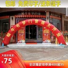 [schxw]8米彩门充气拱门开业活动