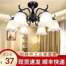 吊灯简sc温馨卧室灯xw欧大气客厅灯铁艺餐厅灯具新式美式吸顶