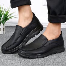 春秋新sc老北京布鞋xw男单鞋 防滑软底防滑透气男鞋
