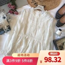 陈米米sc19年春季xw装 法式少女风浮雕刺绣蕾丝花边雪纺衫衬衫