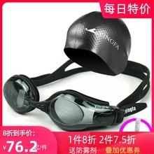 英发近sc游泳镜 不xw适防水高清 泳帽套装带度数左右不同3800