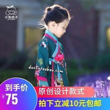 女童汉sc连衣裙旗袍xw9童装新式宝宝中国风复古中式改良韩服裙女