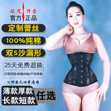 宫廷腰sc无痕蕾丝钢xw带corset绑带抽绳塑身衣收腹带紧身胸衣