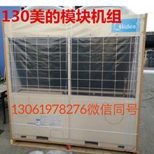 二手美sc中央空调风xw模块机水冷水暖模块机组空气能户式空调