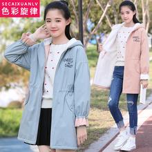 初中学sc秋装女外套xw厚中长式2020秋季新式加绒上衣高中女生