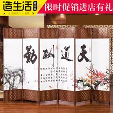 中式屏风隔断墙客厅折sc7房间卧室xw现代办公室折叠移动屏障