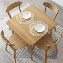 北欧简sc实木橡木(小)xw餐桌家用正方形桌子日式牌桌方桌