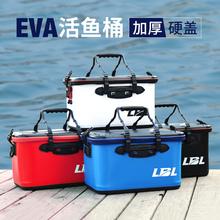 龙宝来sc厚EVA海xw箱多功能垂钓工具盒水箱活饵箱渔具