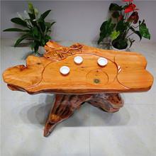 茶桌迷sc树根茶台排xw家用客厅阳台(小)号经济型茶海