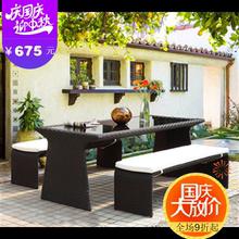 户外花sc露台藤桌椅xw桌长椅组合室外藤艺庭院长凳子茶几阳台