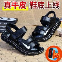 3-1sc岁男童凉鞋xw0新式5夏季6中大童7沙滩鞋8宝宝4(小)学生9男孩10