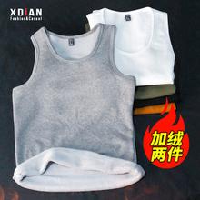 保暖背sc男士加厚加xw冬季内穿紧身修身贴身打底棉马甲自发热