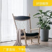 北欧实木摇椅现代简约单阳