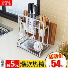 304sc锈钢厨房置xw架刀座刀具架菜刀架砧板架菜板架收纳架