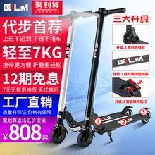 电动滑sc车超轻成的jm轮(小)型代步车迷你电动车男女通用