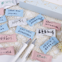 diysc写情话(小)红jm写字无字糖送男友表白糖果散装 500g