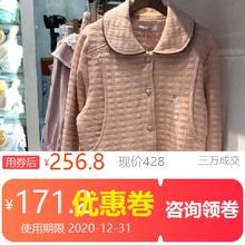 201sc0秋冬新宜jm哺乳睡衣加厚家居服套装可调节3119038