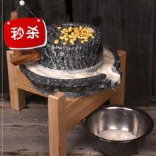 。石磨sc浆机商用全jm墩一体豆腐懒的宝宝新式(小)2型流