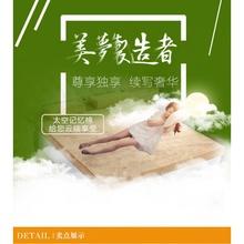 。记忆sc床垫高密度jm海绵软1.5m1.8m榻榻米学生1.2米床褥定