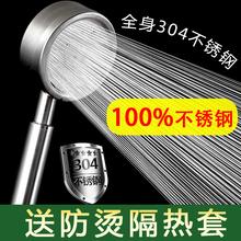 304sc不锈钢金属jm头洗澡水龙头浴霸头大号花酒通用