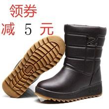 冬季女sc水防滑中筒jm暖棉鞋厚底圆头加绒加厚女靴短靴