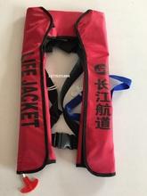 成的气sc式救生衣自jm便携式浮力背心长江航道专用救生衣包邮