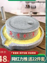 石磨家sc(小)磨盘传统ng石磨青石磨盘手推麻石磨迷你(小)型豆浆机