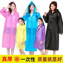 非一次性儿童雨衣sc5宝男童女ib暴雨加厚(小)学生长款全身雨披