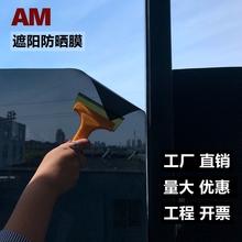 玻璃贴膜贴sc家用窗户阳ib遮阳防晒反光太阳膜黑色透光不透明