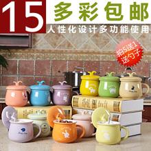 【厨房sc品】陶瓷调tk创设计佐料罐单个带手柄盖勺卡通