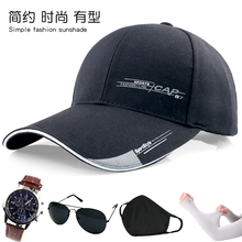 帽子男sc天潮时尚韩tk闲百搭太阳帽子春秋季青年棒球帽