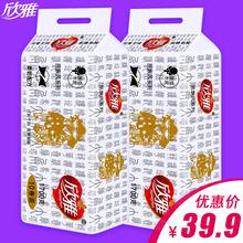 欣雅卷纸民族风纸巾2提2