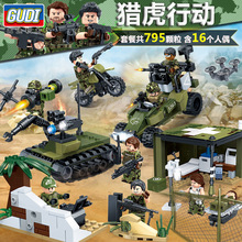 军事反恐8035-38sc8虎行动城ap宝宝拼装diy益智积木玩具
