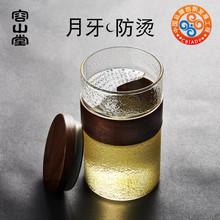 容山堂sc套玻璃绿茶s5泡茶带盖办公杯茶水分离大(小)号家用水杯