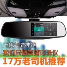201sc新品通用型s560汽车载行车记录仪GPS导航手机支架重力内饰
