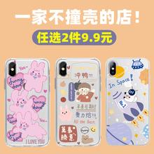 可爱文字女孩(小)sc49手机壳sste7/8/9套k20k30 pro磨砂(小)米8/