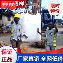 。吨袋sc厚吨包集装ps包袋起重工业平底使用袋子结实吊包吊。