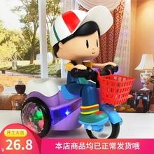 网红新sc翻滚特技三x7童(小)宝宝电动玩具音乐灯光旋转男孩女孩