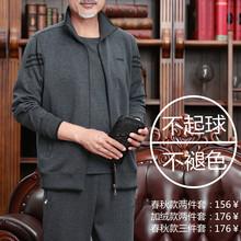 中老年sc动套装男秋x7绒爸爸装三件套中年男士休闲运动服装男