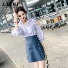 裙子女sc021夏季x7尚高腰a字半身裙气质修身包臀裙显瘦潮
