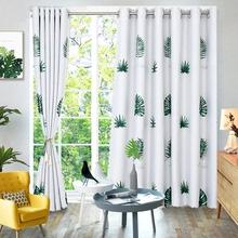 简易窗sc成品卧室遮x9窗帘免打孔安装出租屋宿舍(小)窗短帘北欧