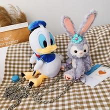 卡通唐老鸭毛绒公仔双sc7背包冬季xg包史黛拉可爱兔玩偶少女