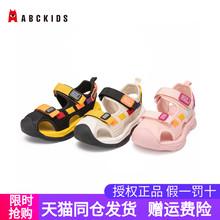 abckids儿童2sc721夏季xg男童女童魔术贴软底防滑包头童鞋