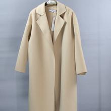 反季促sc 低价 手ly羊绒毛呢女士大衣粉杏色全羊毛外套中长