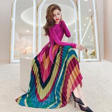 气质洋气时尚春装套装女sd8021年ct长袖T恤+半身裙两件套显瘦