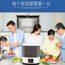 食材净sd器蔬菜水果ff家用全自动果蔬肉类机多功能洗菜。