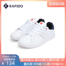 RAPsdDO 雳霹ff季情侣式男女时尚舒适低帮运动(小)白鞋休闲鞋
