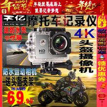 山狗行sd水运动相机wqiFi摩托车行车记录仪4K机车头盔